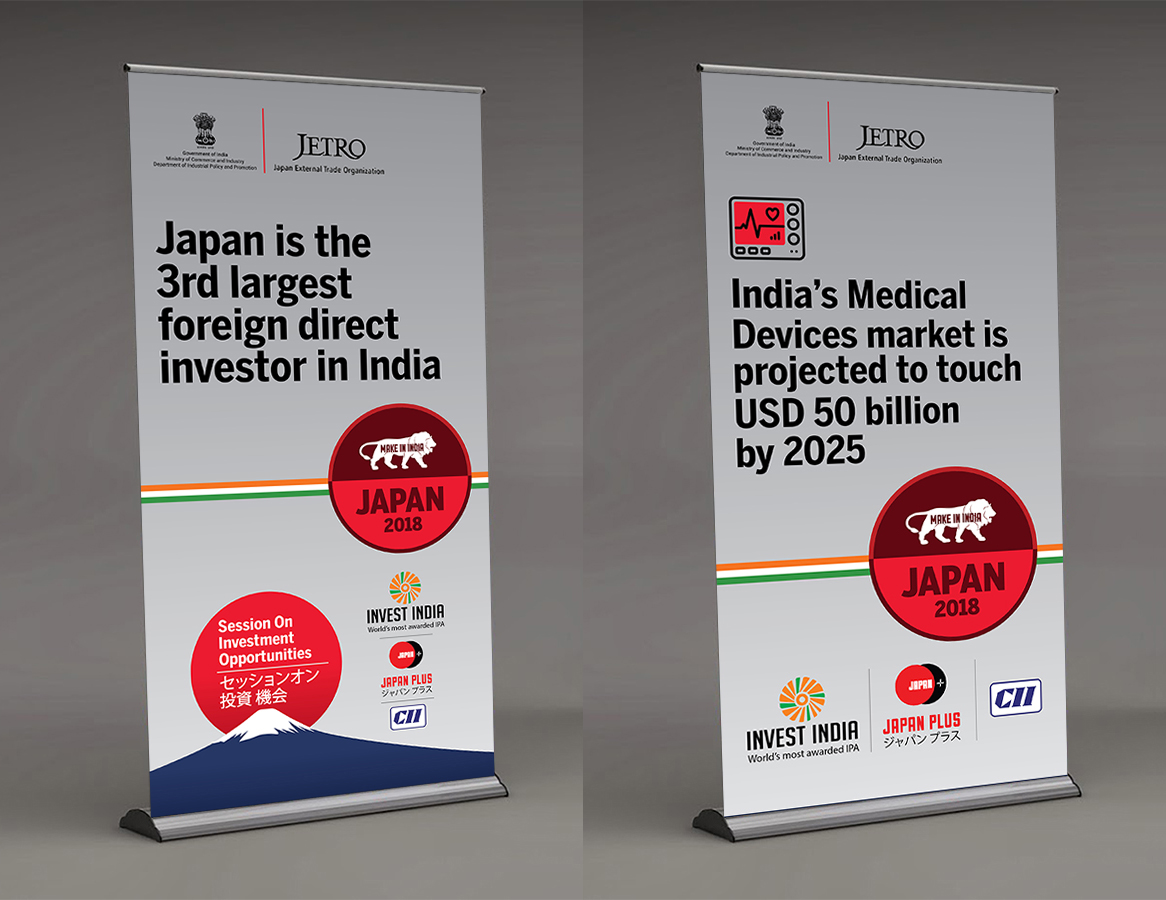 Make in India: Japan Plus Event 2018